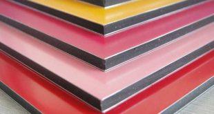 Aluminium Composite Panel Seven - Banda Aceh