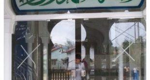 Kaca Painting Masjid | Aceh